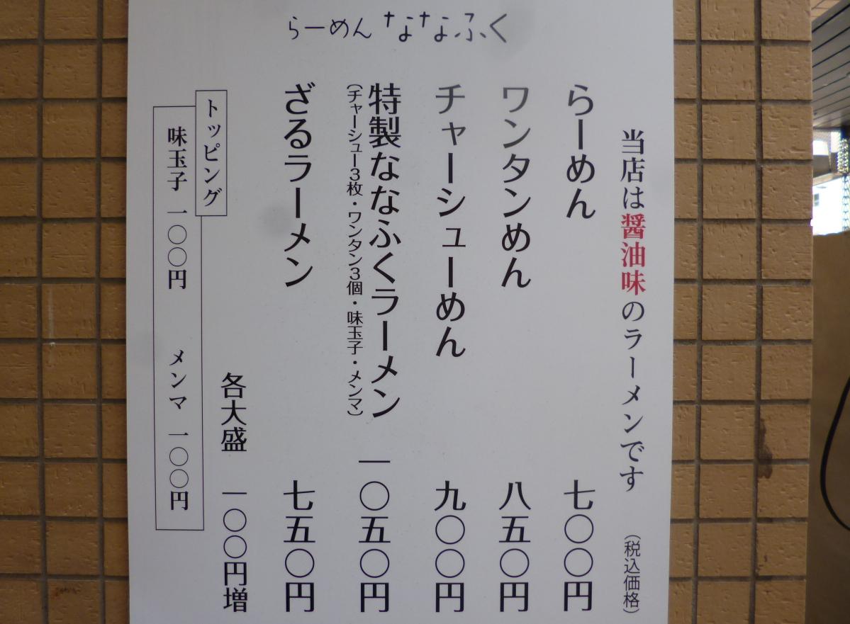 P1320206.jpg