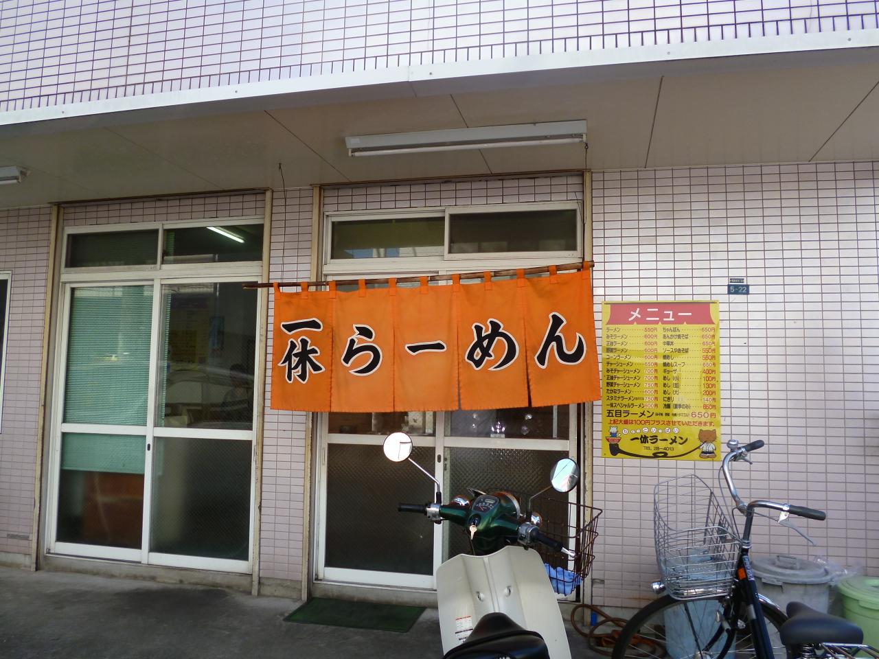 P1320773.jpg