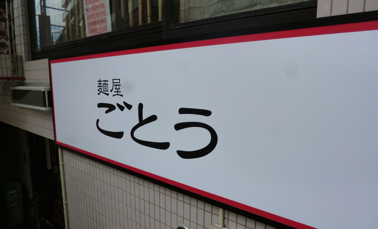 P1330140.jpg