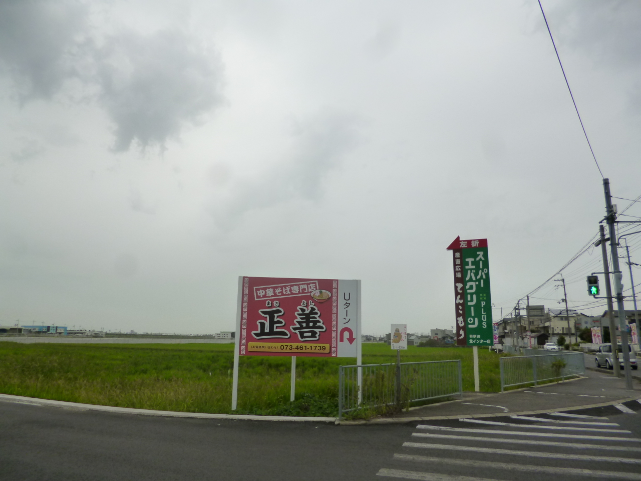 P1340315.jpg