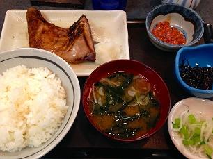 1129魚料理のじま@鰤カマ