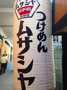 0729ムサシヤ@店前
