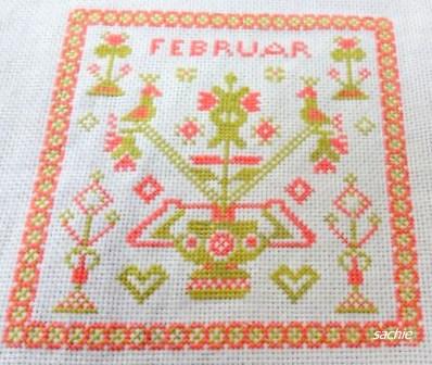 愛のカレンダー3月1