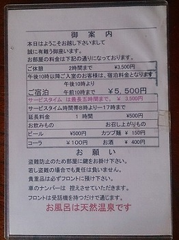 20140720-01.jpg