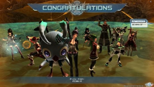 勝利Mk3