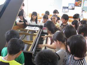 八条小学校 学校クラスコンサート カンパネラ