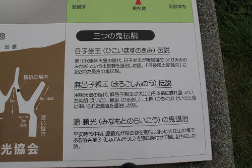 14_7_oeyama (7)(1)
