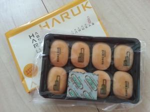 ハルカス饅頭①
