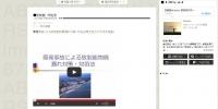 2011.3.15放射能対処法