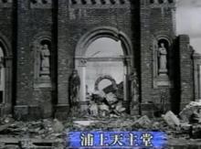 ◆浦上天主堂の熱線で焼かれた聖人像L