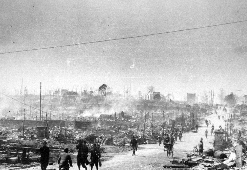 鎮火後の街の風景1945年4月wiki
