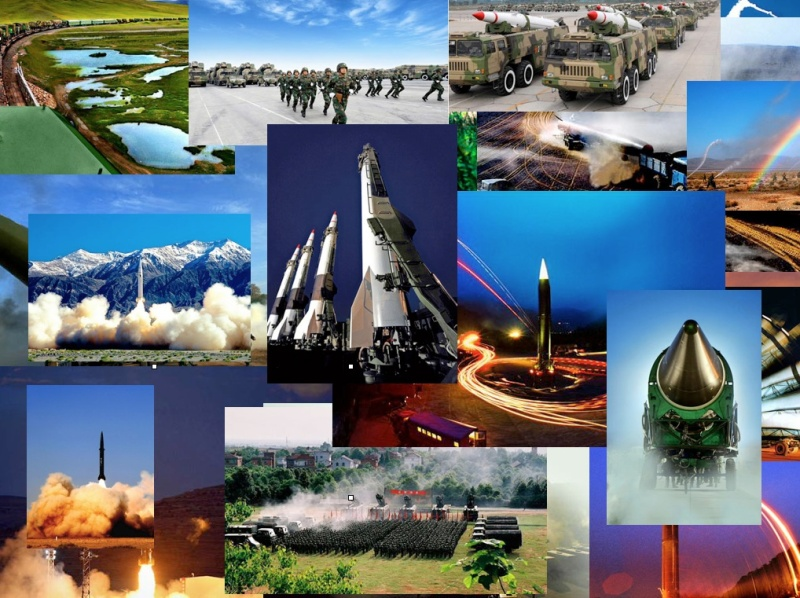 第二砲兵部隊(戦略ミサイル部隊)