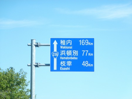 1-P1050351.jpg