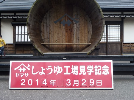 11-P1020482.jpg