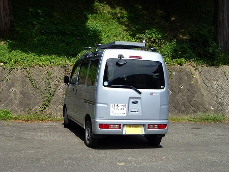 12-P1080986.jpg