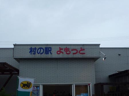 13-P1060698.jpg