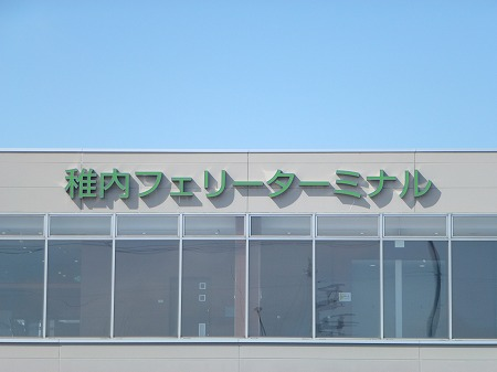 15-P1050466.jpg