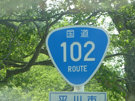 17-P1040160.jpg