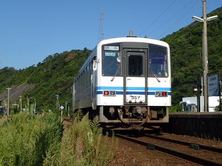 18-P1080887.jpg