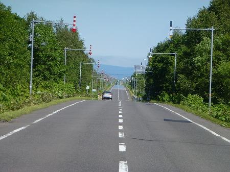 2-P1050355.jpg