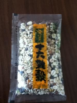 雑穀 (300x400)