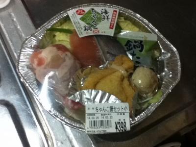 3月25日夕食① (400x300)