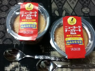 チーズケーキ♪ (400x300)