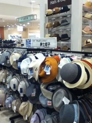 帽子④ (300x400)