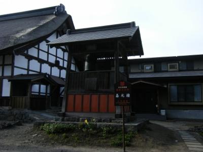 長勝寺③ (400x300)