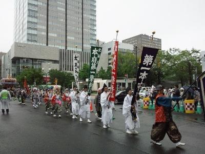 神輿行列53 (400x300)