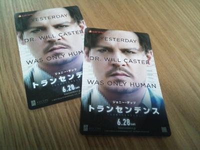 映画④ (400x300)
