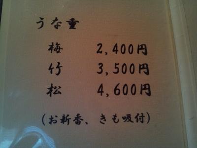 二葉メニュー (400x300)