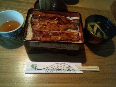 うな重 竹 (400x300)