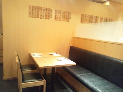 つな八・テーブル席 (400x300)