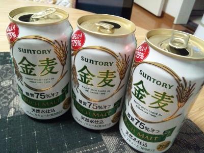 ビール♪ (400x300)