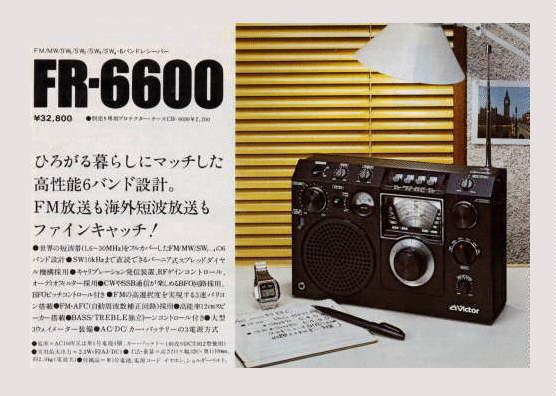 fr-6600_catalog[1]