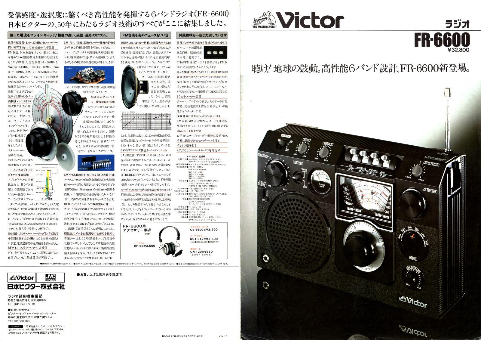 FR-6600-AB1[1]