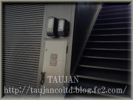 TAUJAN ギャラリー 外装 改装途中1