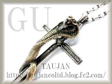新作GU-G-260509