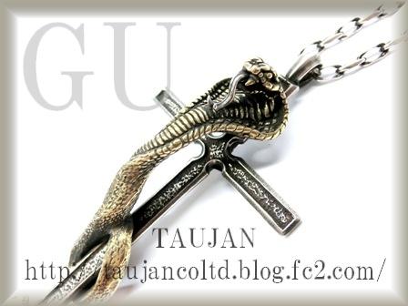 TAUJAN GU 新作 G-260509 アップ