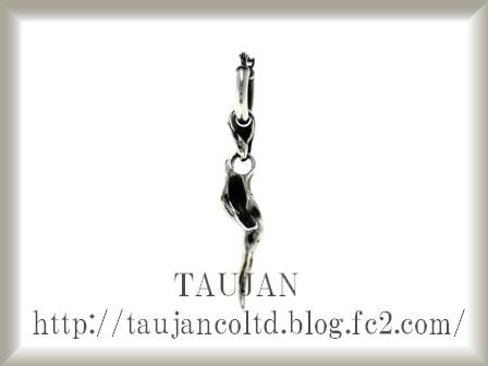 2014上半期ランキング TAUJAN PIERCE 2位