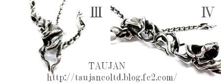 新作 TAUJAN2014A/W 268-03 トップの付け方