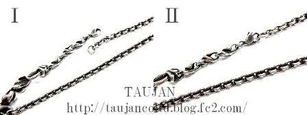 新作 TAUJAN2014A/W 268-03 着用方法