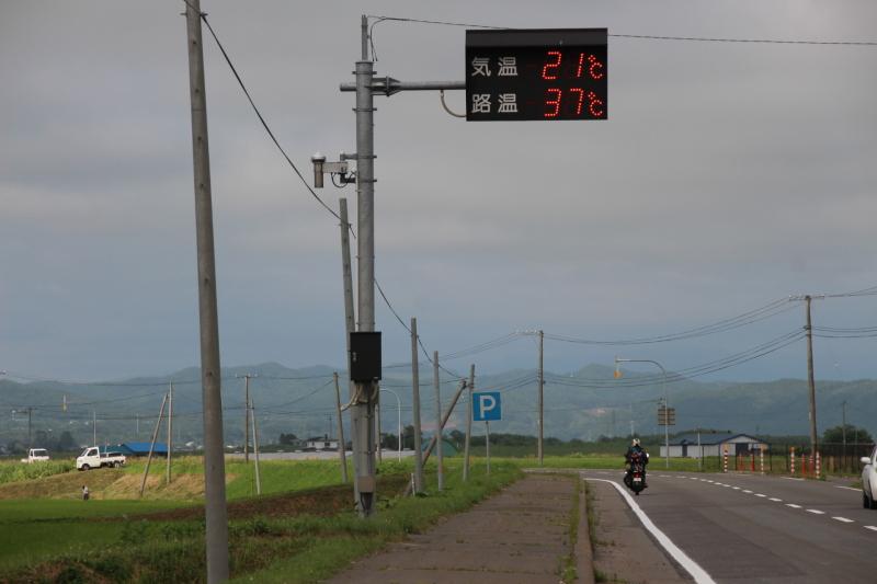 さきの放浪記 ●スーパーカブで日本一周●
