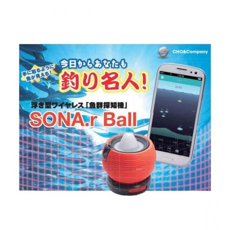 ソナーボール