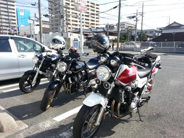 20140323_090954.jpg