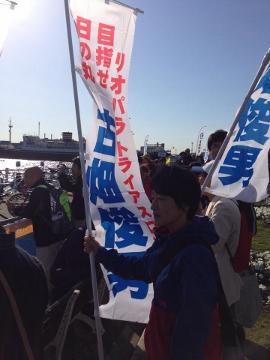 横浜パラのぼり (270x360)