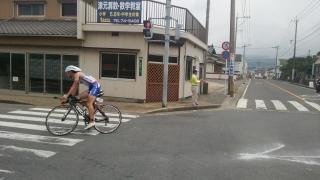 goto,bike