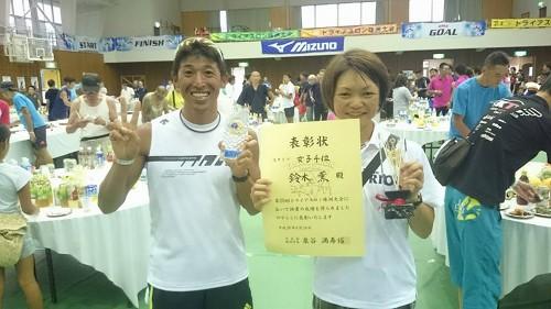 suzu201408.jpg