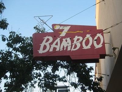 7_Bamboo_01